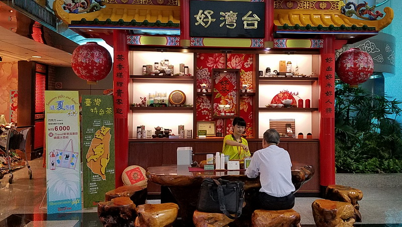 Enjoy a tea ceremony inside the Taoyuan airport terminal