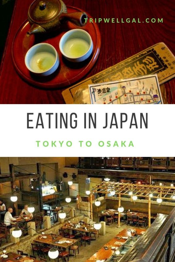 What to eat in Japan Pin