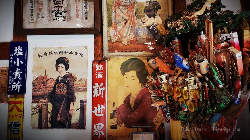 Sake posters inside the Yoshida public museum in Ueno