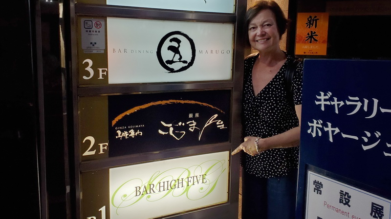 At the entrance to Tokyo's High Five Bar